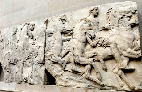 Some of the panels that are part of the Elgin Marbles.